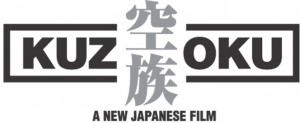 kuzoku_logo